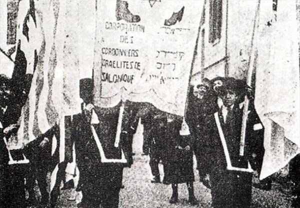 Manisfestación de obreros judíos por las calles de Salónica, circa 1908