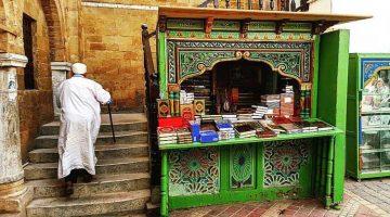 La Medina de Túnez. Tu Gran Viaje a Túnez