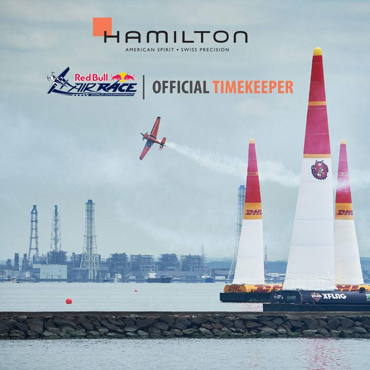 Hamilton, Cronometrador Oficial del Campeonato Mundial Red Bull Air Race