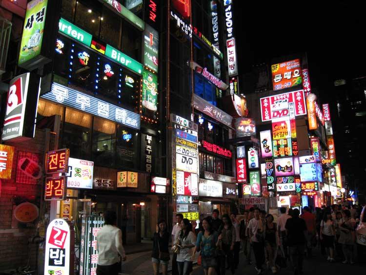 Gangnam, Seúl. Tu Gran Viaje