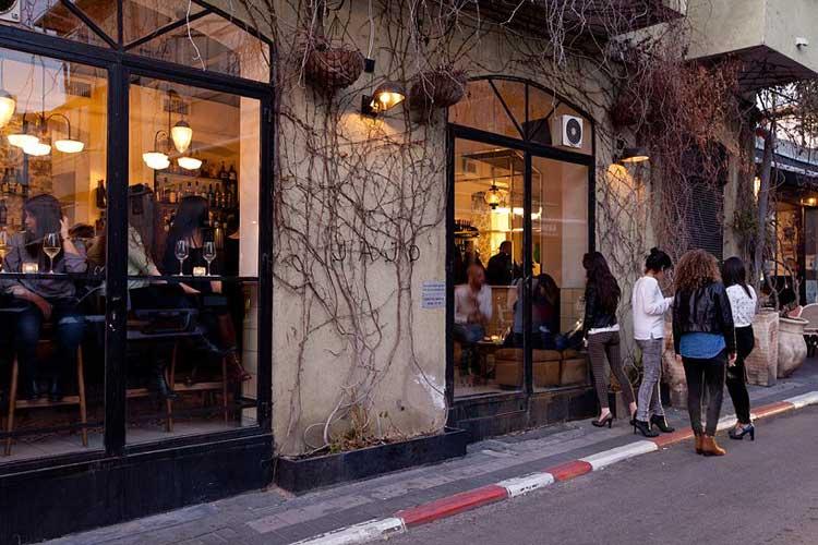 Jajo Vino Tel Aviv