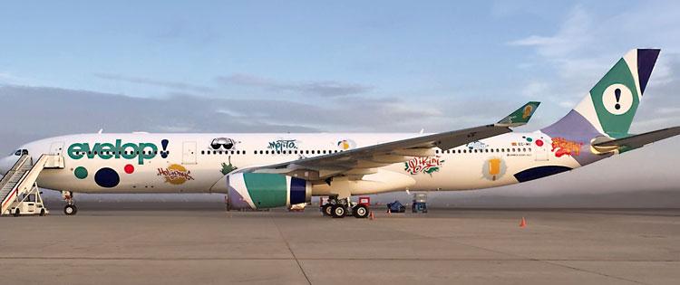 Así es el nuevo Airbus A330 de Evelop!