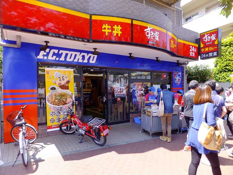 Comer en Tokio. restaurante Sukiya de Tokio.