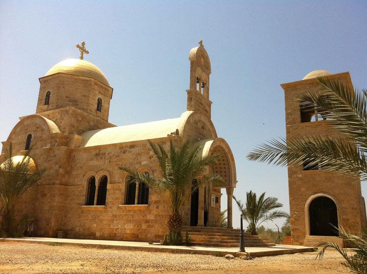 iglesia ortodoxa de San Jorge. Jordania Bíblica en Tu gran Viaje