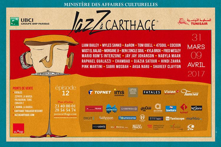 Festival de Jazz de Cartago 2017 en Tu Gran Viaje