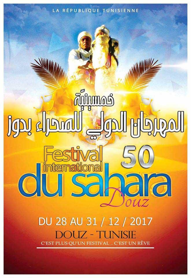 Festival Internacional del Sahara 2017 de Túnez | Revista Tu Gran Viaje