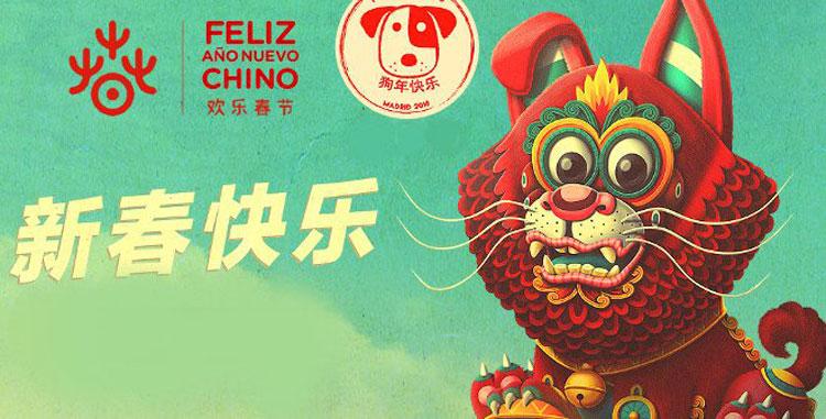 Toda la programación del Año Nuevo Chino en Madrid 2018 El año del perro | Tu Gran Viaje