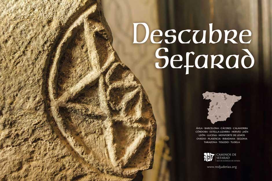 Jornadas de cultura sefardí en Buenos Aires   Tu Gran Viaje